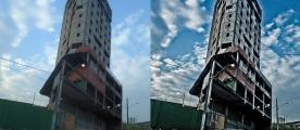 Fotografia e Manipulação